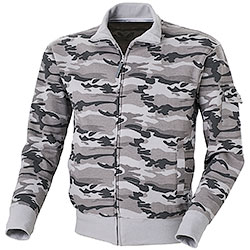 Felpa Camouflage Grey Full Zip