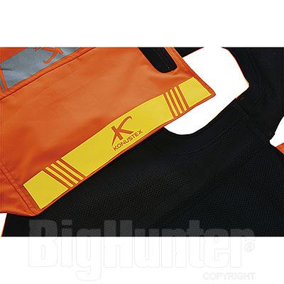 Corpetto Protettivo per Cani Konus Outdoor Integrex