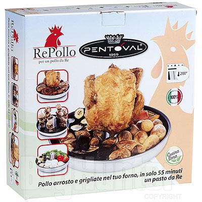 Cuoci Pollo e Grigliate 30 Piardi Home Italy